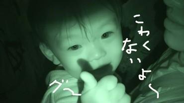 200910021608401_2