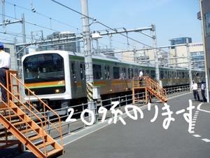 P1020035_2