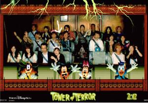 Towwer_terror